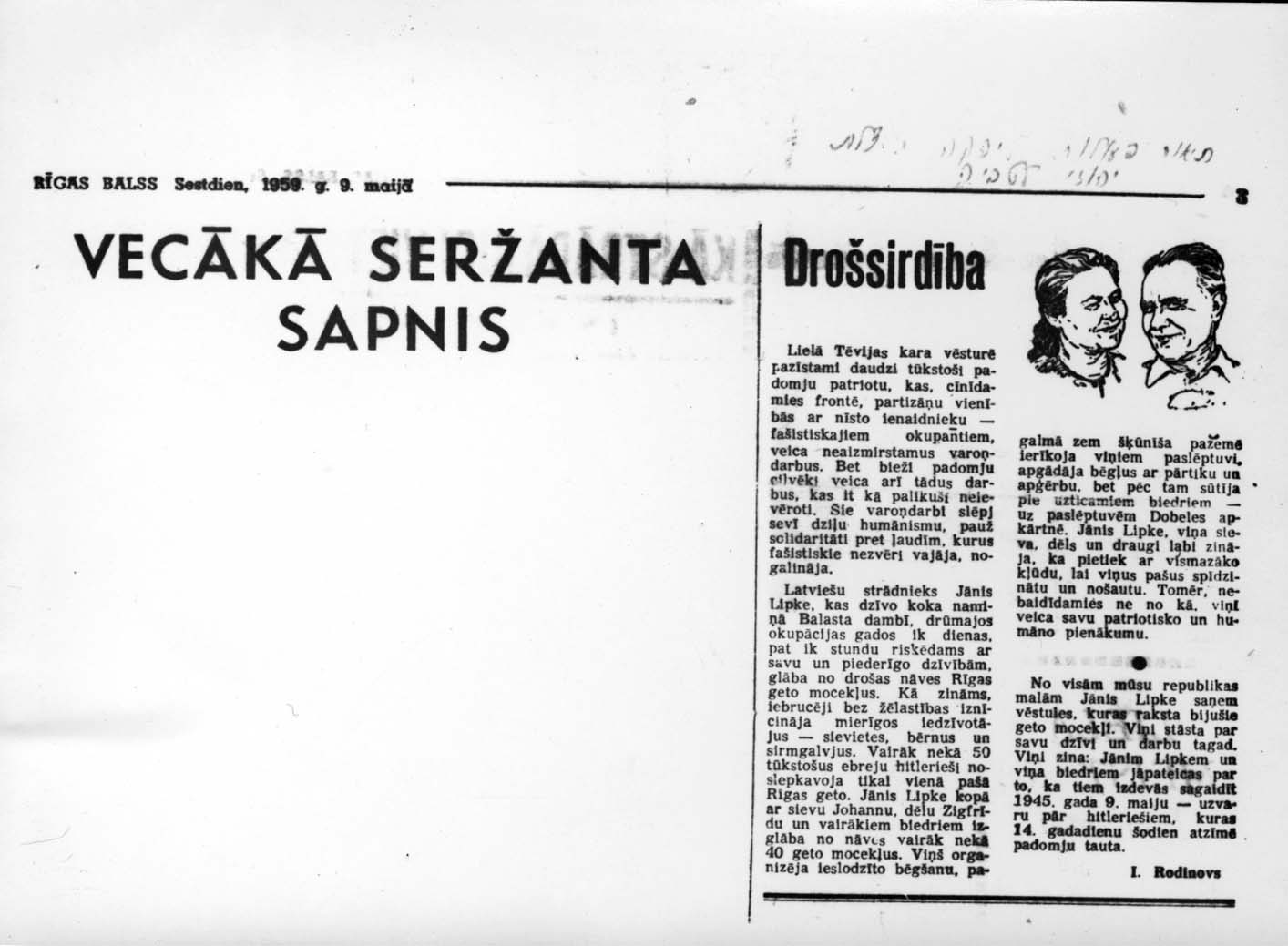 An article from a Latvian newspaper devoted to the rescuers' actions
