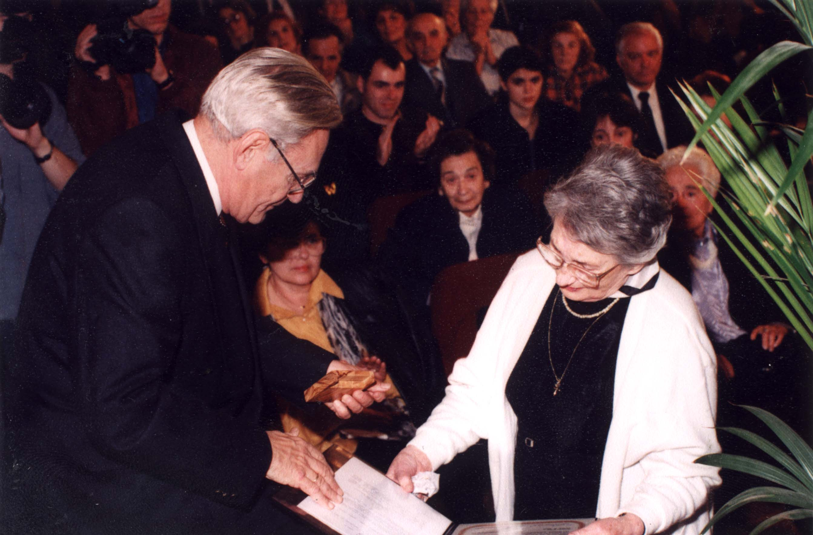 Award ceremony in honor of Dorde and Stanka Marinkovic. Belgrad, 01.11.1996