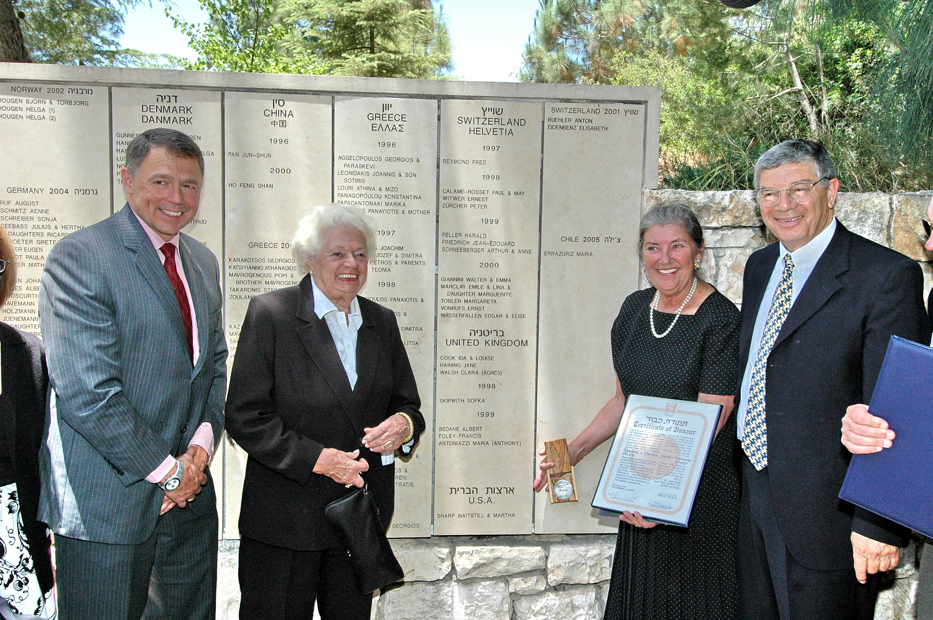 Ceremony in honor of the Sharp couple, Garden of the Righteous, Yad Vashem, 13 june 2006