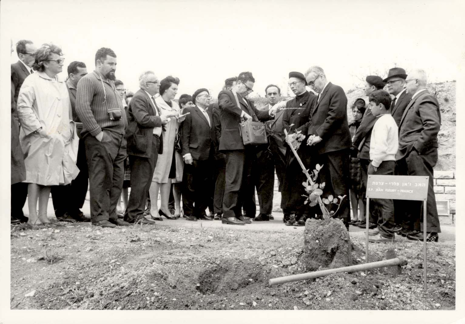 Father Jean Fleury, Yad Vashem, tree planting ceremony in his honor
