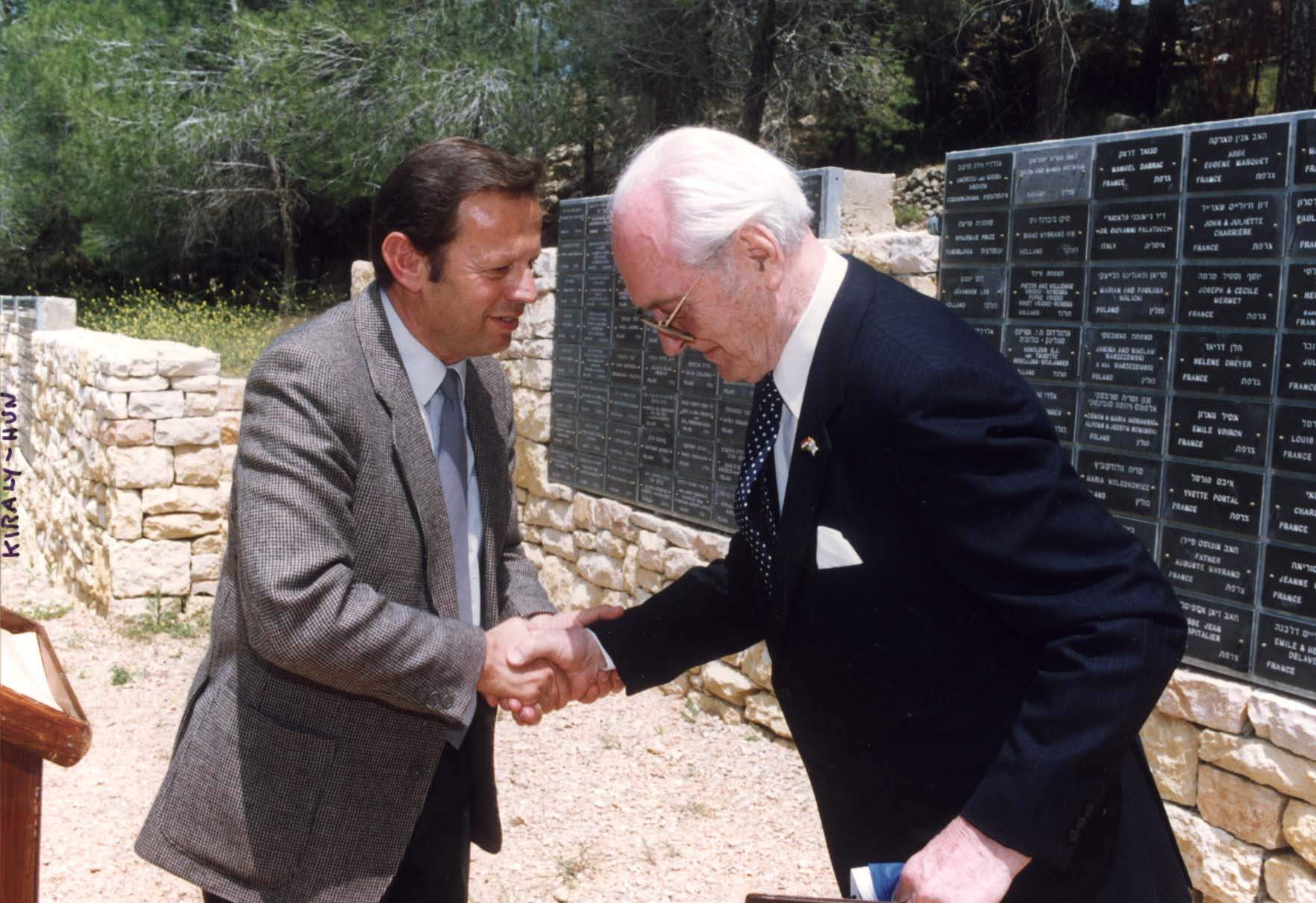 Ceremony in honor of Bela Kiraly. Yad Vashem, 10.05.1993