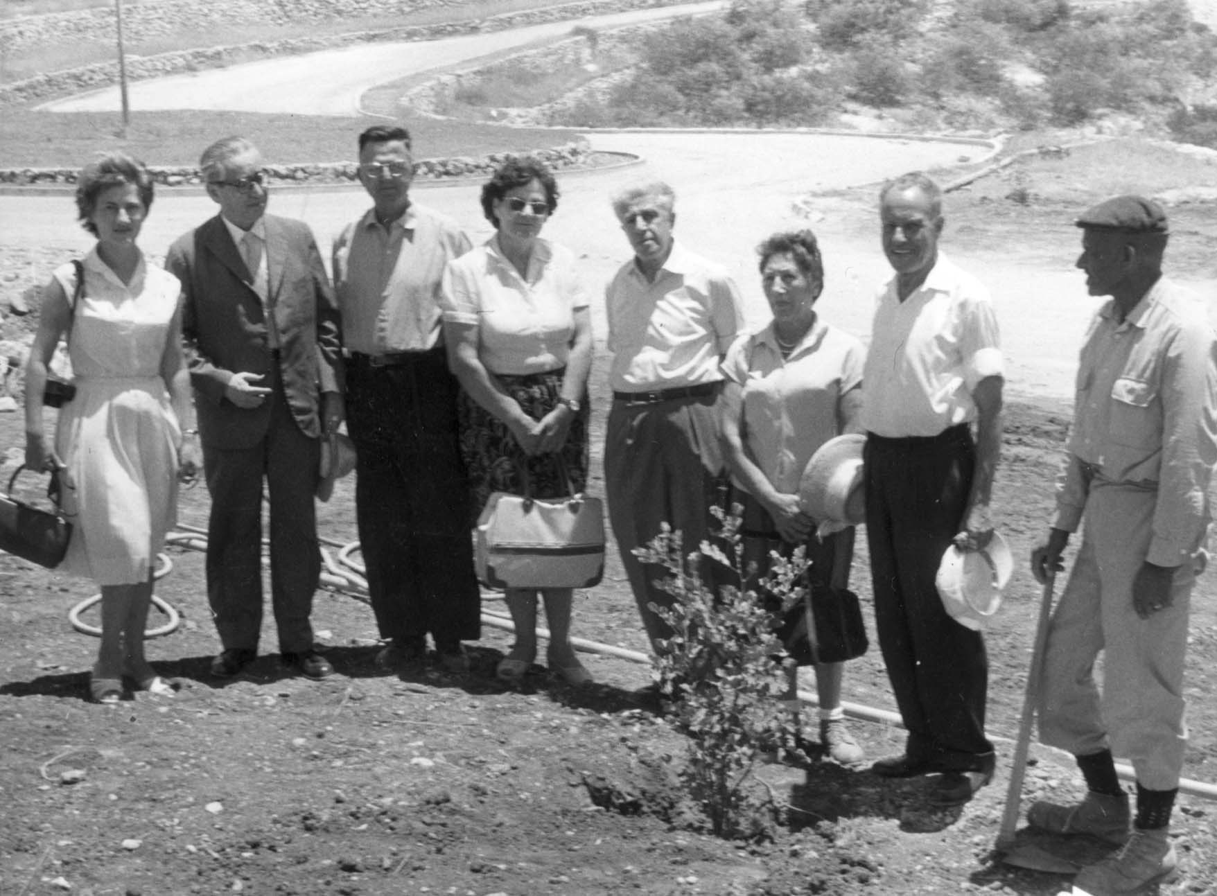Tree Planting Ceremony in Honor of Todor and Pandora Hadzi. Yad Vashem. 09.07.1962